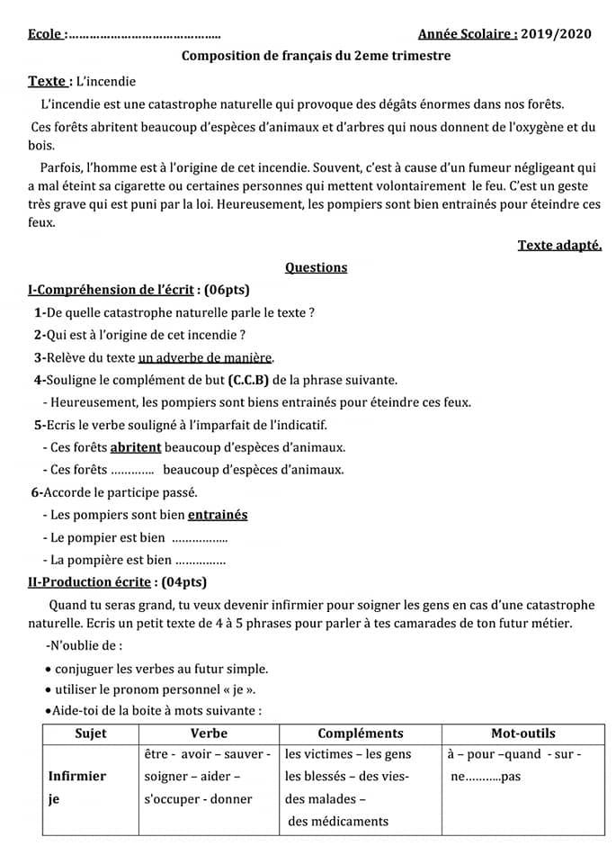 examen français 5ème année primaire 2eme trimestre
