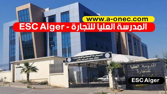 المدارس العليا للتجارة في الجزائر École Supérieure de Commerce