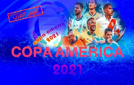 استضافة كوبا امريكا 2021 بالبرازيل copa américa