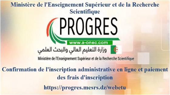 التسجيلات الجامعية النهائية ودفع حقوق التسجيل عبر الخط progres.mesrs.dzwebetu