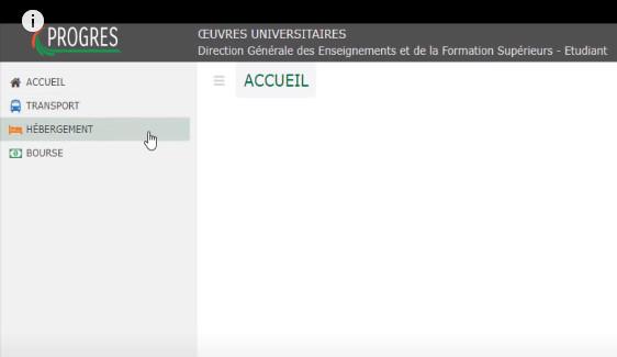 تسجيلات الاقامة المنحة والنقل الجامعي 2021