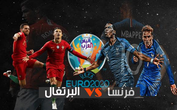 موعد مباراة فرنسا والبرتغال والقنوات الناقلة