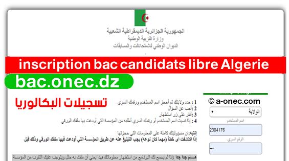 L'inscription au bac pour les candidats libres